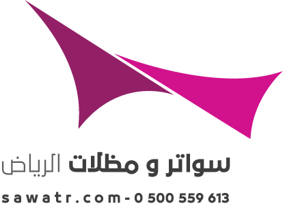 مظلات الرياض،سواتر الرياض،مطلات التخصصي
